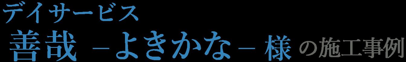 ←この左にあるURLを書き換えることでタイトルの画像が代わる(パソコン)